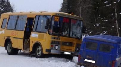 В Удмуртии начали проверку после ДТП со школьным автобусом