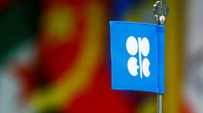 Трамп надеется, что ОПЕК не сократит поставки нефти