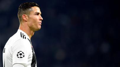 СМИ: Роналду отказался посетить финал Кубка Либертадорес