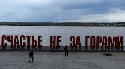 На набережную Перми вернули обновлённый арт-объект «Счастье не за горами»