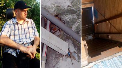 «Пусть меня просто оставят в покое»: в Кировской области инвалида-колясочника выселяют из квартиры