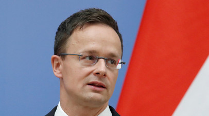 Глава МИД Венгрии заявил о «миллиардном бизнесе» между Европой и Россией