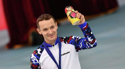 Мужская сборная России завоевала бронзу в зачёте КМ по конькобежному спорту в командном спринте