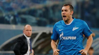 Дзюба может пропустить матч «Зенита» со «Славией» в Лиге Европы
