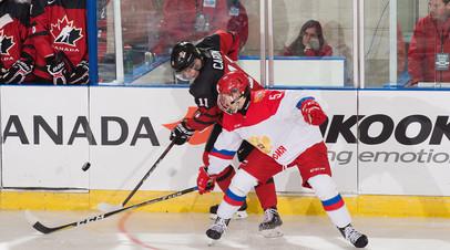 Сборная России по хоккею U18 выиграла у «Канады Восток» в матче Мирового кубка вызова