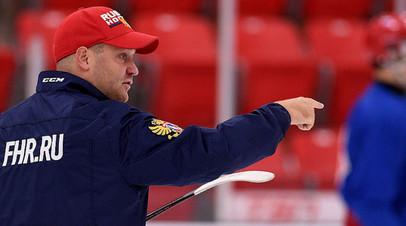 Главный тренер сборной России U18 по хоккею оценил игру Подколзина после матча с «Канадой Восток»