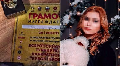 «Была светлым и добрым человеком»: в Братске погибла 15-летняя чемпионка России по панкратиону