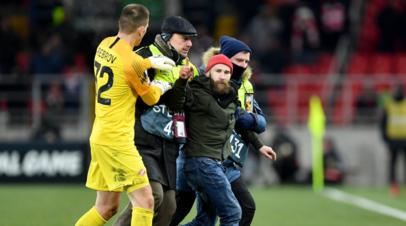 Фанат, напавший на Глушакова во время матча с «Рапидом», вышел на свободу