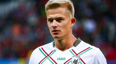 Защитник «Рубина» включён в европейскую сборную недели