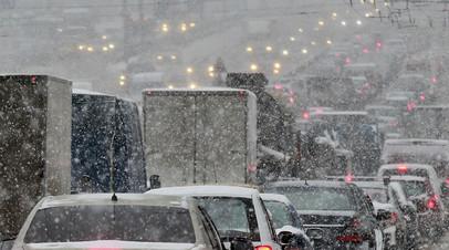 В ЦОДД призвали водителей Москвы пересесть на общественный транспорт из-за непогоды