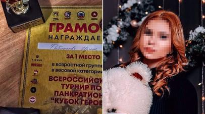 СК проводит проверку по факту гибели чемпионки России по панкратиону