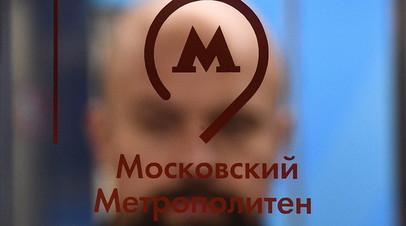В метро Москвы восстановили движение после сбоя на двух ветках