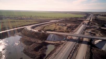 Крымский автобан: как идёт строительство трассы «Таврида»