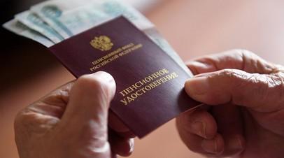 Путин продлил действие закона о заморозке накопительной части пенсии