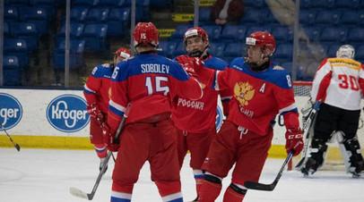 Юниорская сборная России U17 разгромила Словакию на турнире в США