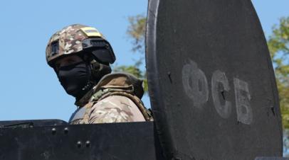 Опубликовано видео задержания ФСБ членов банды, собиравших деньги для ИГ