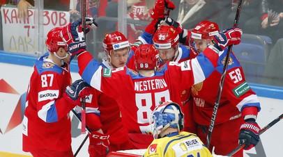 В серии буллитов: сборная России обыграла команду Швеции в матче открытия Кубка Первого канала