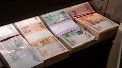 Госдолг Удмуртии сократился более чем на 970 млн рублей за ноябрь