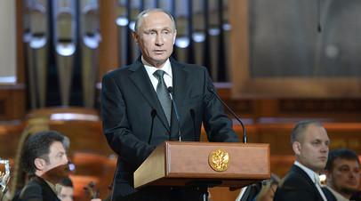 «Человек многогранный, у него много талантов»: Путин поздравил дирижёра Юрия Темирканова с 80-летием
