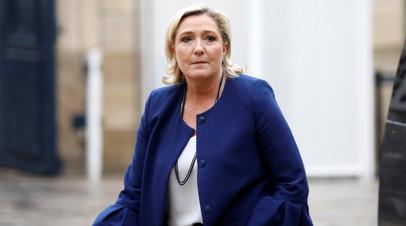 Марин Ле Пен оценила участие радикалов в протестах во Франции