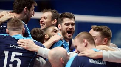 Волейболисты казанского «Зенита» пятый раз подряд завоевали Кубок России