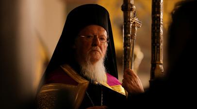 В Болгарии считают, что патриарх Варфоломей перешёл границы своей юрисдикции