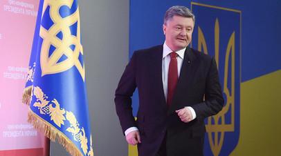 «Убрать неугодных»: в России отреагировали на заявление Порошенко о проверке чиновников, имеющих родственников в Крыму