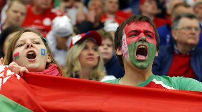 «Надеемся на извинения»: в Норвегии на хоккейном матче вместо гимна Белоруссии включили хит «Песняров»