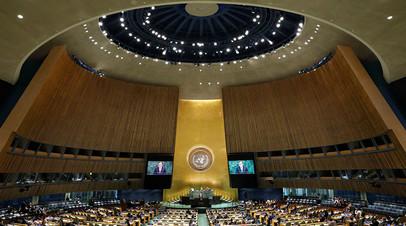 «Вредоносная украинская затея»: в России ответили на принятие Генассамблеей ООН резолюции о «милитаризации» Крыма