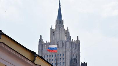 В МИД назвали спекуляцией сообщения о «российских наёмниках» в ЦАР
