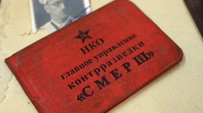 На секретных рубежах: какую роль в российской истории сыграла военная контрразведка