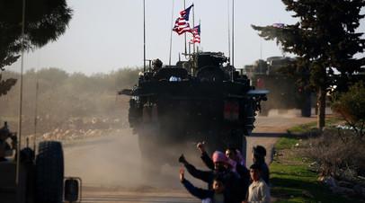 Посол САР рассказал, почему США решили вывести войска из Сирии