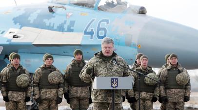 «Хотят продлить военное положение»: на Украине заявили о переброске войск к побережью Азовского и Чёрного морей
