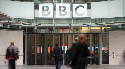 Из-за решения Ofcom по RT: Роскомнадзор начинает проверку в отношении BBC