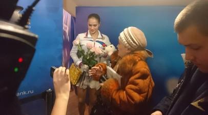 Пожилая болельщица прорвалась в микст-зону на ЧР, чтобы подарить Загитовой цветы