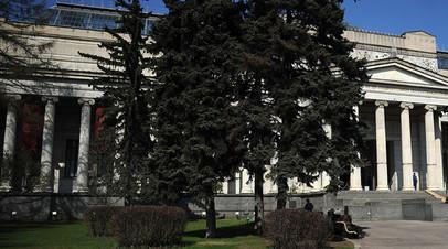 В Пушкинском музее назвали самые важные выставочные проекты 2019 года