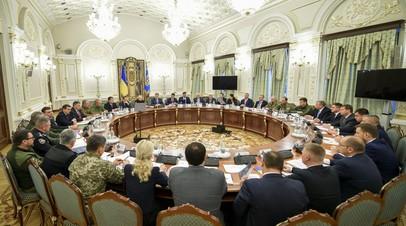 «Акция по переключению внимания»: в Москве ответили на решение СНБО Украины о новых санкциях против РФ