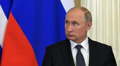 Путин поддержал сотрудничество России и Армении в сфере безопасности
