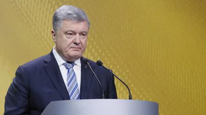 Опрос: большинство жителей Украины недовольны работой Порошенко