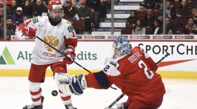 Сборная России обыграла команду Чехии в матче МЧМ по хоккею