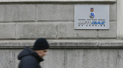 Эксперт оценил заявление «Нафтогаза» об инвестициях США в ГТС Украины