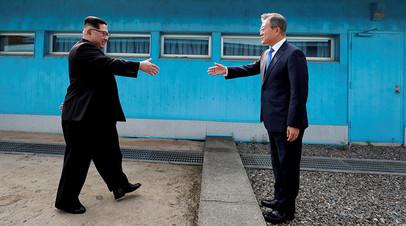 «Год начала великого перелома»: как изменились отношения КНДР и Южной Кореи в 2018-м