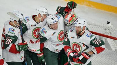 «Ак Барс» обыграл «Нефтехимик» в матче КХЛ