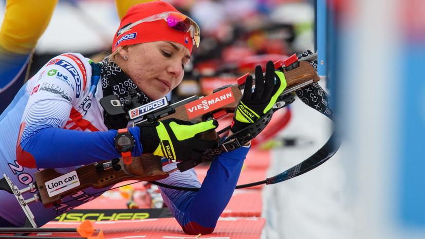 Кузьмина выиграла спринт на этапе КМ в Рупольдинге, Миронова — 12-я