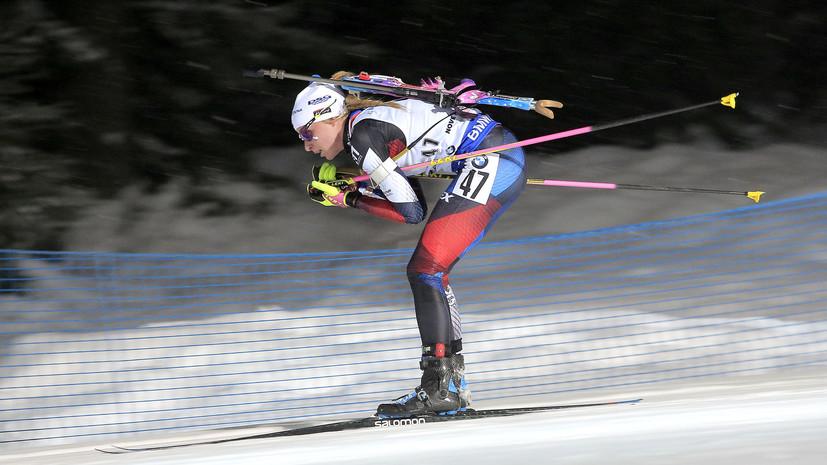 Давидова победила в спринте на этапе КМ по биатлону в Антхольце, Миронова — седьмая