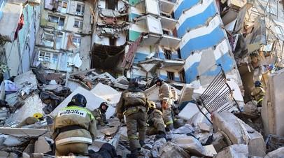 Разбор завалов на месте ЧП в Магнитогорске приостановлен