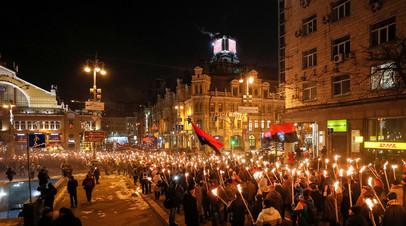 В Киеве завершился факельный марш в честь дня рождения Бандеры