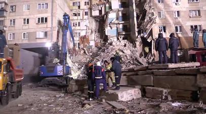 Посол Британии выразил соболезнования в связи с трагедией в Магнитогорске