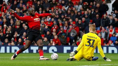 «Манчестер Юнайтед» обыграл «Рединг» в 1/32 финала Кубка Англии благодаря голам Маты и Лукаку