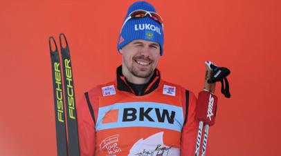 Устюгов стал вторым в общем зачёте «Тур де Ски»